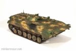 BMP1IMG_0463 [res]