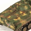 BMP1IMG_0467 [res]