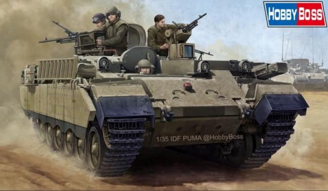 IDFpuma