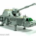 RhinoDSCF0550res
